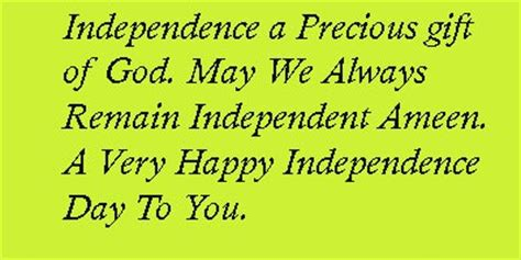 Essay on Independence Day in URDU - UrduMazacom